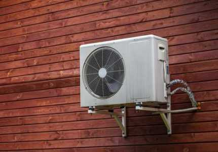 AC Outdoor Unit in Sunlight